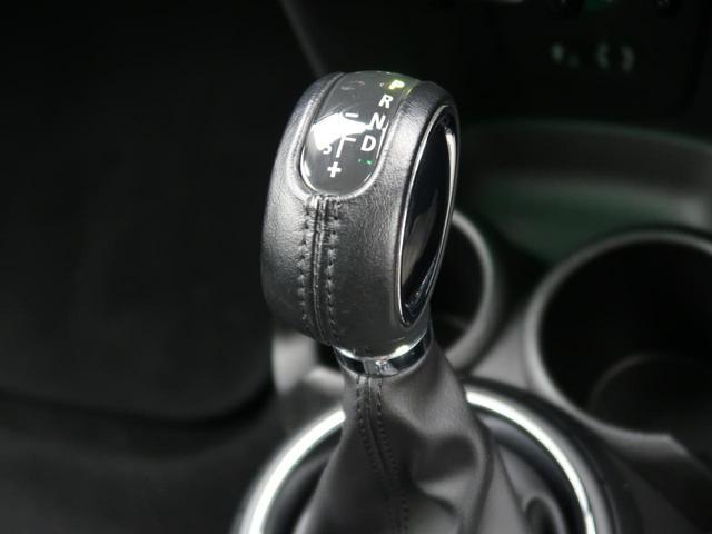 クーパー ミントパッケージ ナビゲーションパッケージ Bluetooth LEDヘッドライト オートライト アイドリングストップ デュアルオートエアコン 純正15インチアルミホイール ETC 禁煙車(8枚目)