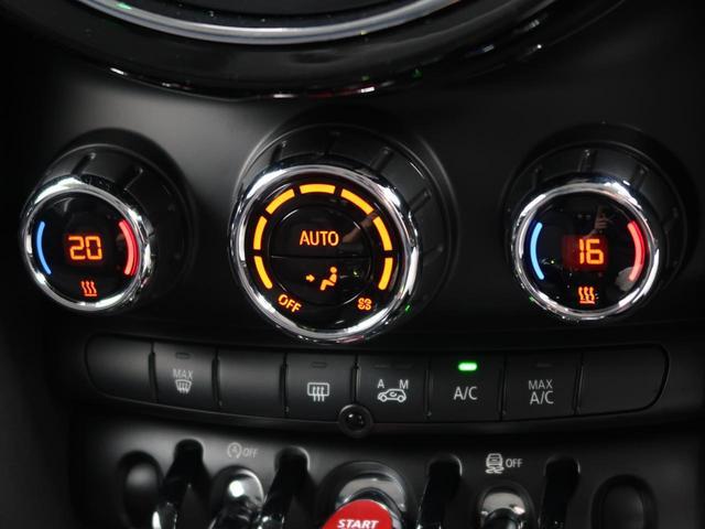 クーパー ミントパッケージ ナビゲーションパッケージ Bluetooth LEDヘッドライト オートライト アイドリングストップ デュアルオートエアコン 純正15インチアルミホイール ETC 禁煙車(9枚目)