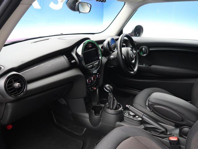 クーパー ミントパッケージ ナビゲーションパッケージ Bluetooth LEDヘッドライト オートライト アイドリングストップ デュアルオートエアコン 純正15インチアルミホイール ETC 禁煙車(10枚目)