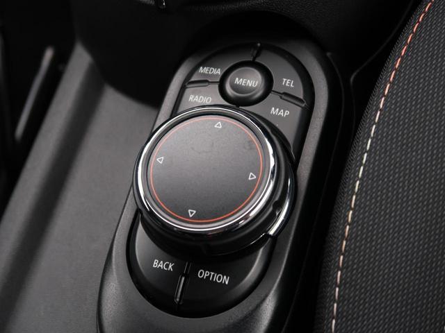 クーパー ミントパッケージ ナビゲーションパッケージ Bluetooth LEDヘッドライト オートライト アイドリングストップ デュアルオートエアコン 純正15インチアルミホイール ETC 禁煙車(21枚目)