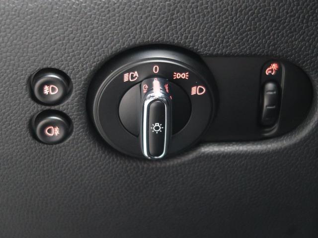 クーパー ミントパッケージ ナビゲーションパッケージ Bluetooth LEDヘッドライト オートライト アイドリングストップ デュアルオートエアコン 純正15インチアルミホイール ETC 禁煙車(24枚目)