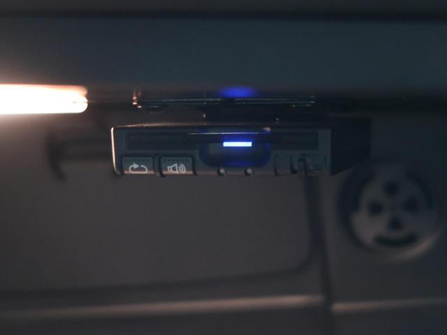 クーパー ミントパッケージ ナビゲーションパッケージ Bluetooth LEDヘッドライト オートライト アイドリングストップ デュアルオートエアコン 純正15インチアルミホイール ETC 禁煙車(25枚目)