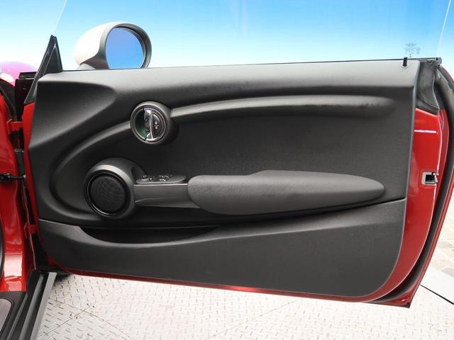 クーパー ミントパッケージ ナビゲーションパッケージ Bluetooth LEDヘッドライト オートライト アイドリングストップ デュアルオートエアコン 純正15インチアルミホイール ETC 禁煙車(27枚目)
