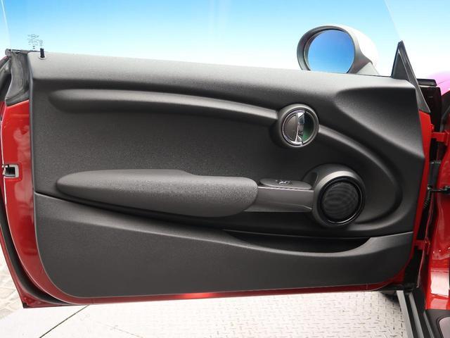 クーパー ミントパッケージ ナビゲーションパッケージ Bluetooth LEDヘッドライト オートライト アイドリングストップ デュアルオートエアコン 純正15インチアルミホイール ETC 禁煙車(28枚目)