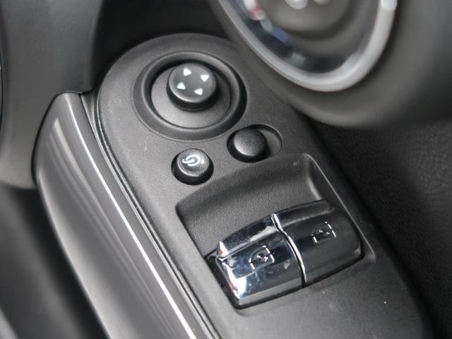 クーパー ミントパッケージ ナビゲーションパッケージ Bluetooth LEDヘッドライト オートライト アイドリングストップ デュアルオートエアコン 純正15インチアルミホイール ETC 禁煙車(34枚目)