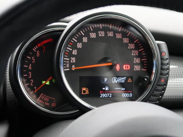 クーパー ミントパッケージ ナビゲーションパッケージ Bluetooth LEDヘッドライト オートライト アイドリングストップ デュアルオートエアコン 純正15インチアルミホイール ETC 禁煙車(38枚目)