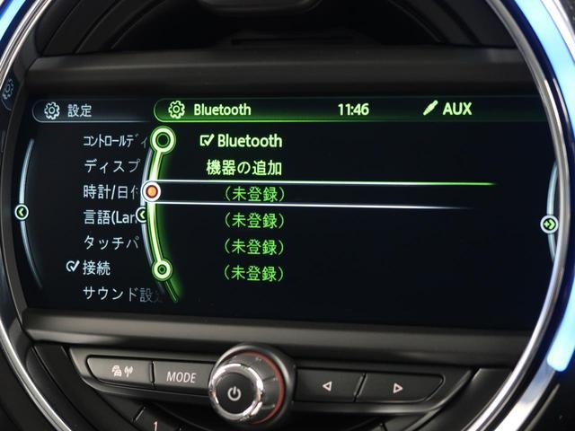 クーパー ミントパッケージ ナビゲーションパッケージ Bluetooth LEDヘッドライト オートライト アイドリングストップ デュアルオートエアコン 純正15インチアルミホイール ETC 禁煙車(40枚目)