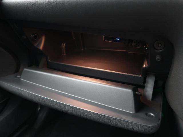 クーパー ミントパッケージ ナビゲーションパッケージ Bluetooth LEDヘッドライト オートライト アイドリングストップ デュアルオートエアコン 純正15インチアルミホイール ETC 禁煙車(41枚目)