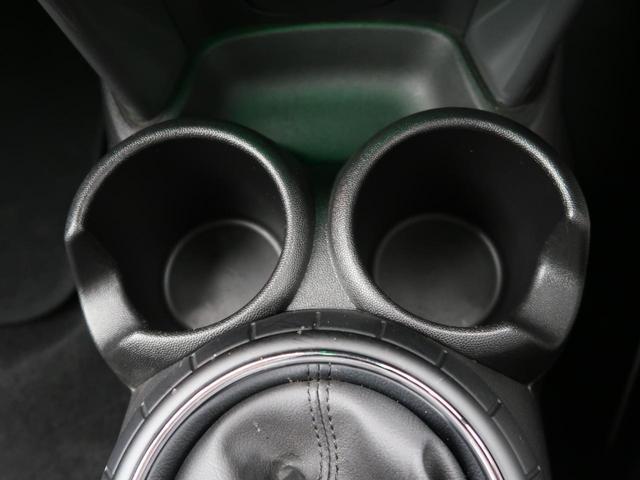 クーパー ミントパッケージ ナビゲーションパッケージ Bluetooth LEDヘッドライト オートライト アイドリングストップ デュアルオートエアコン 純正15インチアルミホイール ETC 禁煙車(42枚目)