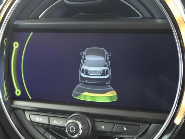 クーパーS 純正ナビゲーション シートヒーター コーナーセンサー レインセンサー オートライト ETC LEDヘッドライト デュアルオートエアコン Bluetooth接続 禁煙車(8枚目)
