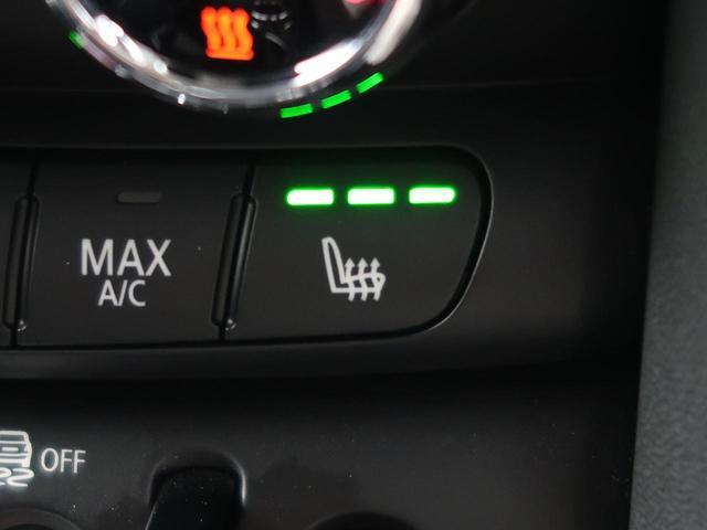 クーパーS 純正ナビゲーション シートヒーター コーナーセンサー レインセンサー オートライト ETC LEDヘッドライト デュアルオートエアコン Bluetooth接続 禁煙車(9枚目)