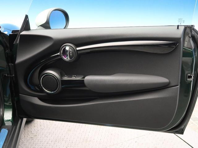 クーパーS 純正ナビゲーション シートヒーター コーナーセンサー レインセンサー オートライト ETC LEDヘッドライト デュアルオートエアコン Bluetooth接続 禁煙車(30枚目)