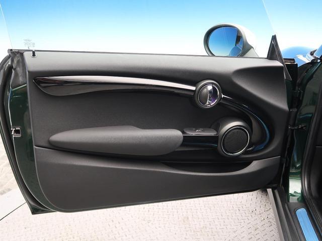 クーパーS 純正ナビゲーション シートヒーター コーナーセンサー レインセンサー オートライト ETC LEDヘッドライト デュアルオートエアコン Bluetooth接続 禁煙車(31枚目)