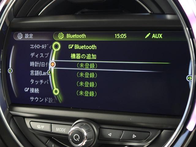 クーパーS 純正ナビゲーション シートヒーター コーナーセンサー レインセンサー オートライト ETC LEDヘッドライト デュアルオートエアコン Bluetooth接続 禁煙車(39枚目)