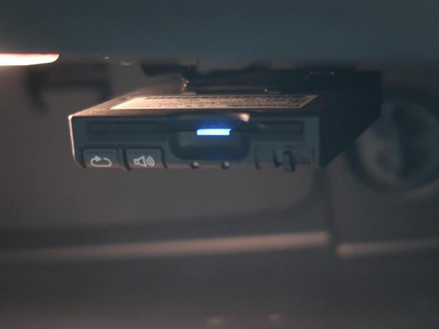 クーパーS 純正ナビゲーション シートヒーター コーナーセンサー レインセンサー オートライト ETC LEDヘッドライト デュアルオートエアコン Bluetooth接続 禁煙車(41枚目)