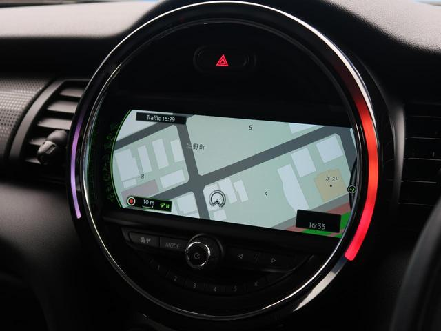 クーパーD ナビゲーションPKG LEDヘッドライト&フォグランプ バックカメラ Bluetooth接続 デュアルオートエアコン USB端子 コーナーセンサー キーレスエントリー 禁煙車(7枚目)