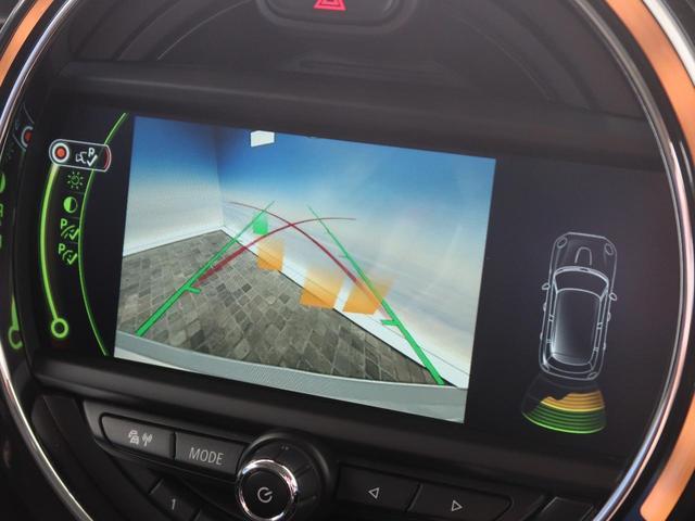 クーパーD ナビゲーションPKG LEDヘッドライト&フォグランプ バックカメラ Bluetooth接続 デュアルオートエアコン USB端子 コーナーセンサー キーレスエントリー 禁煙車(8枚目)