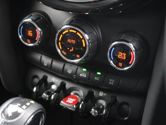 クーパーD ナビゲーションPKG LEDヘッドライト&フォグランプ バックカメラ Bluetooth接続 デュアルオートエアコン USB端子 コーナーセンサー キーレスエントリー 禁煙車(9枚目)