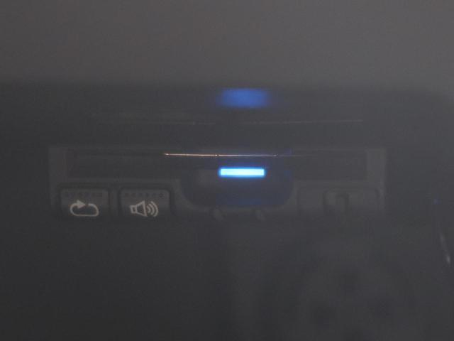 クーパーD ナビゲーションPKG LEDヘッドライト&フォグランプ バックカメラ Bluetooth接続 デュアルオートエアコン USB端子 コーナーセンサー キーレスエントリー 禁煙車(10枚目)