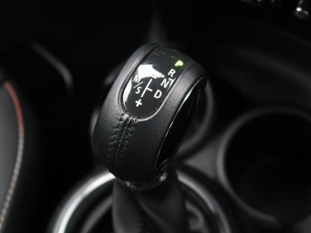 クーパーD ナビゲーションPKG LEDヘッドライト&フォグランプ バックカメラ Bluetooth接続 デュアルオートエアコン USB端子 コーナーセンサー キーレスエントリー 禁煙車(12枚目)