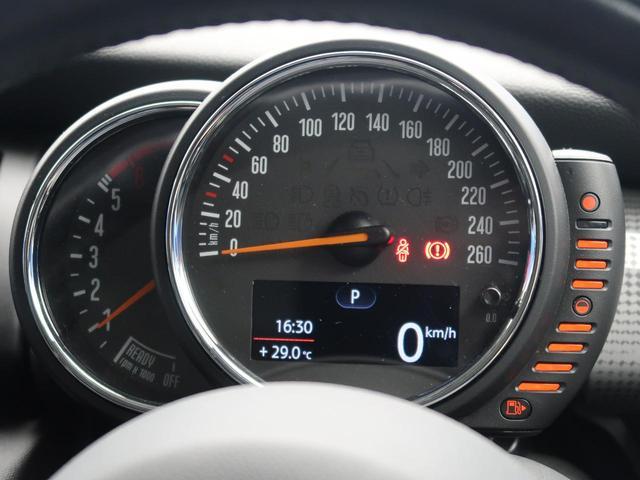 クーパーD ナビゲーションPKG LEDヘッドライト&フォグランプ バックカメラ Bluetooth接続 デュアルオートエアコン USB端子 コーナーセンサー キーレスエントリー 禁煙車(16枚目)