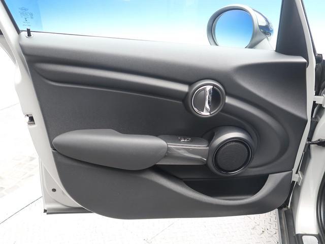 クーパーD ナビゲーションPKG LEDヘッドライト&フォグランプ バックカメラ Bluetooth接続 デュアルオートエアコン USB端子 コーナーセンサー キーレスエントリー 禁煙車(30枚目)