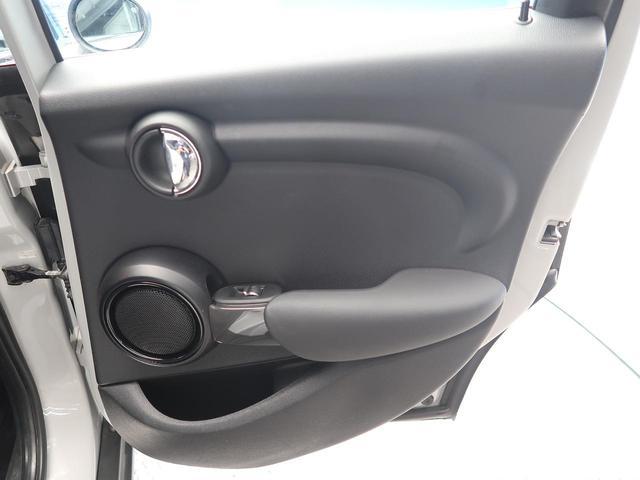 クーパーD ナビゲーションPKG LEDヘッドライト&フォグランプ バックカメラ Bluetooth接続 デュアルオートエアコン USB端子 コーナーセンサー キーレスエントリー 禁煙車(31枚目)