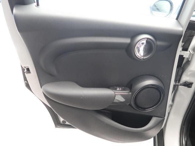 クーパーD ナビゲーションPKG LEDヘッドライト&フォグランプ バックカメラ Bluetooth接続 デュアルオートエアコン USB端子 コーナーセンサー キーレスエントリー 禁煙車(32枚目)