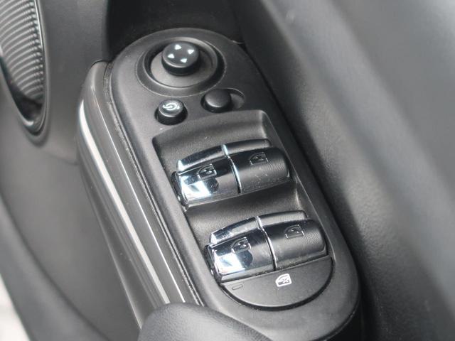 クーパーD ナビゲーションPKG LEDヘッドライト&フォグランプ バックカメラ Bluetooth接続 デュアルオートエアコン USB端子 コーナーセンサー キーレスエントリー 禁煙車(34枚目)