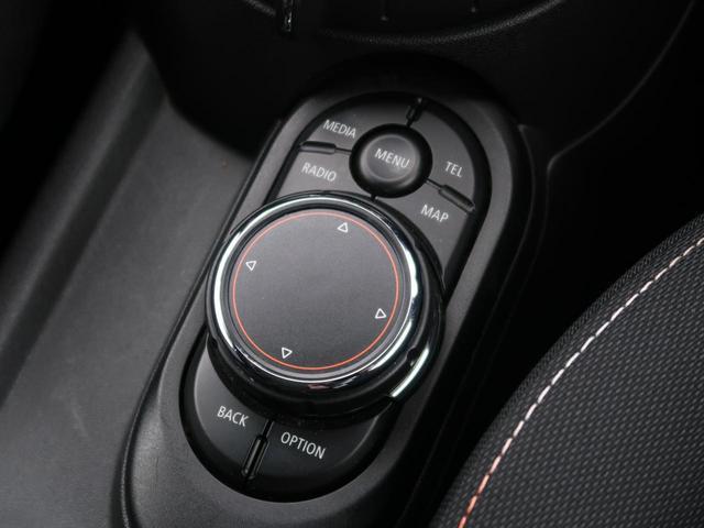 クーパーD ナビゲーションPKG LEDヘッドライト&フォグランプ バックカメラ Bluetooth接続 デュアルオートエアコン USB端子 コーナーセンサー キーレスエントリー 禁煙車(35枚目)