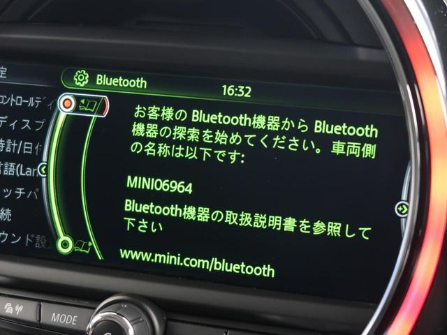 クーパーD ナビゲーションPKG LEDヘッドライト&フォグランプ バックカメラ Bluetooth接続 デュアルオートエアコン USB端子 コーナーセンサー キーレスエントリー 禁煙車(40枚目)