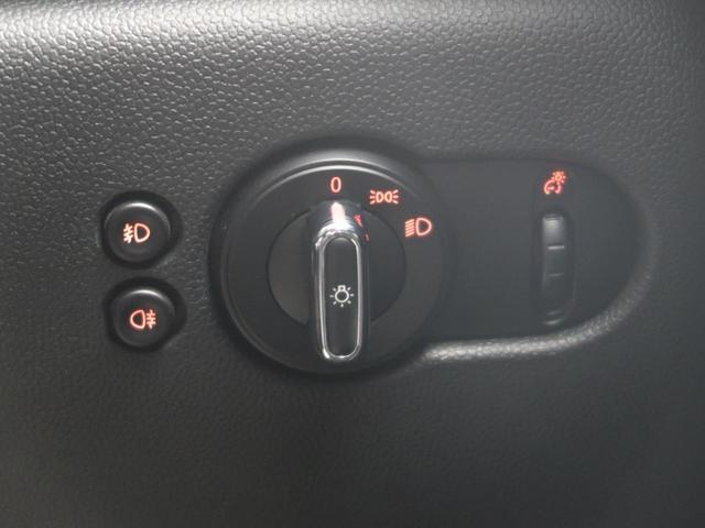 クーパーD ナビゲーションPKG LEDヘッドライト&フォグランプ バックカメラ Bluetooth接続 デュアルオートエアコン USB端子 コーナーセンサー キーレスエントリー 禁煙車(42枚目)