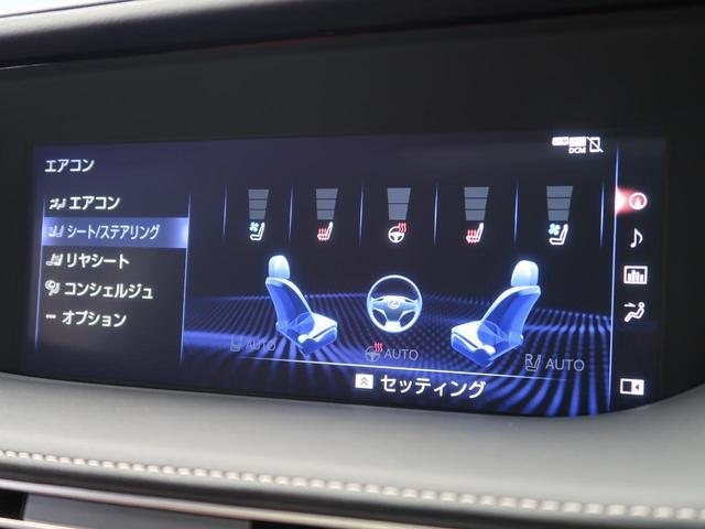 「レクサス」「LS」「セダン」「愛知県」の中古車72