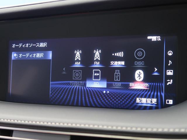 「レクサス」「LS」「セダン」「愛知県」の中古車73