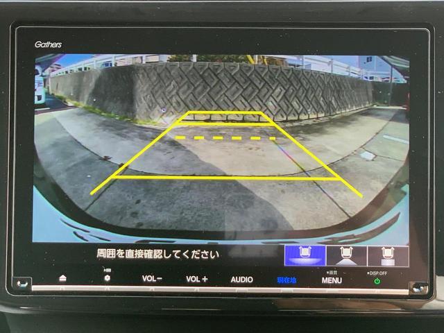 ハイブリッドG・EXセンシングブラックスタイル デモカー(7枚目)