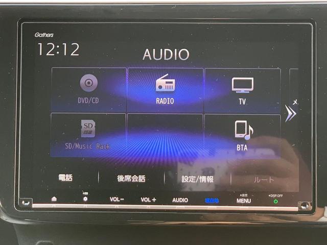 ハイブリッドG・EXセンシングブラックスタイル デモカー(8枚目)
