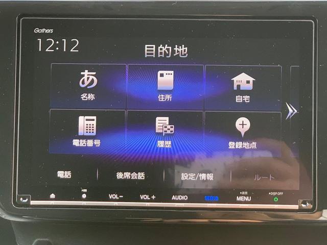 ハイブリッドG・EXセンシングブラックスタイル デモカー(9枚目)