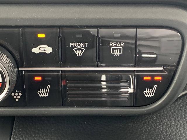 G・EXターボホンダセンシング 届出済み未使用車 両側電動スライドドア オーディオレス ナビ装着用パッケージ スマートキー LEDヘッドライト 純正15インチアルミホイール(15枚目)