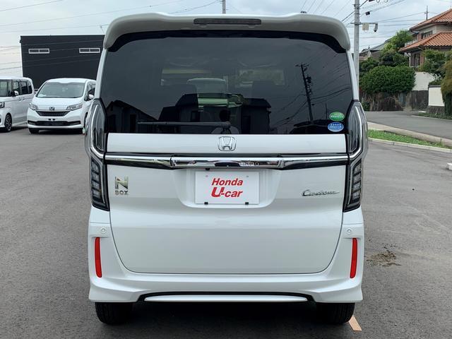 G・EXターボホンダセンシング 届出済み未使用車 両側電動スライドドア オーディオレス ナビ装着用パッケージ スマートキー LEDヘッドライト 純正15インチアルミホイール(31枚目)