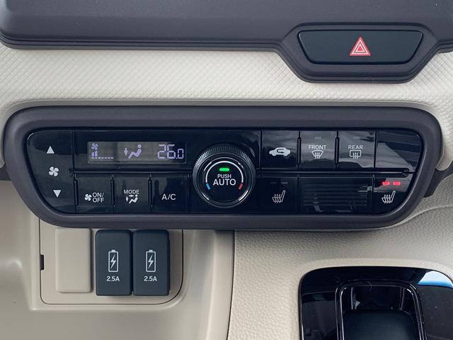 G・Lホンダセンシング 届出済み未使用車 両側電動スライドドア ナビ装着用パッケージ スマートキー LEDヘッドライト ETC シートヒーター(13枚目)