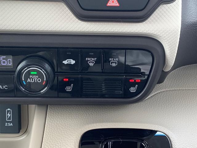 G・Lホンダセンシング 届出済み未使用車 両側電動スライドドア ナビ装着用パッケージ スマートキー LEDヘッドライト ETC シートヒーター(14枚目)