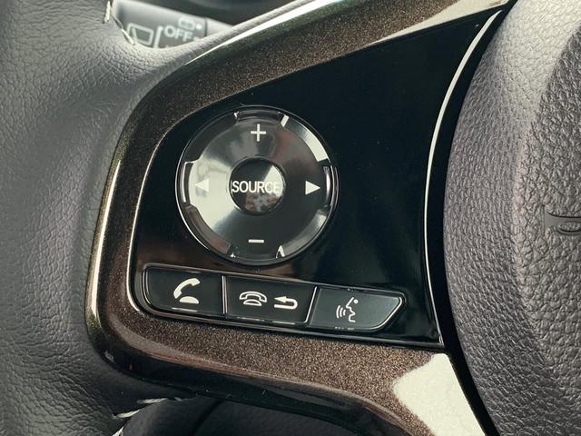 G・Lターボホンダセンシング 届出済み未使用車 両側電動スライドドア ナビ装着用パッケージ LEDヘッドライト ETC スマートキー シートヒーター(8枚目)