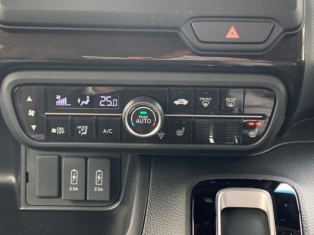G・Lターボホンダセンシング 届出済み未使用車 両側電動スライドドア ナビ装着用パッケージ LEDヘッドライト ETC スマートキー シートヒーター(14枚目)