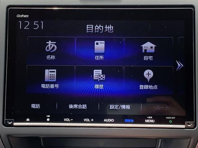 ハイブリッド・Gホンダセンシング 当社デモカー リアカメラ Cパッケージ 両側電動スライドドア スマートキー LEDヘッドライト(7枚目)