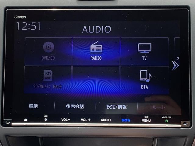 ハイブリッド・Gホンダセンシング 当社デモカー リアカメラ Cパッケージ 両側電動スライドドア スマートキー LEDヘッドライト(8枚目)