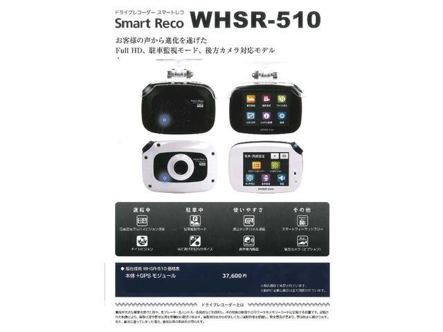 ハイブリッド・Gホンダセンシング 当社デモカー リアカメラ Cパッケージ 両側電動スライドドア スマートキー LEDヘッドライト(30枚目)