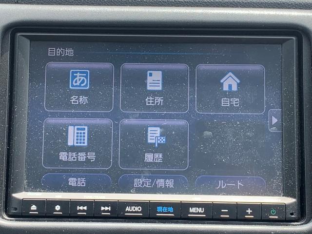 X・ホンダセンシング ワンオーナー ギャザズ8インチメモリーナビ リアカメラ 音声タイプETC 純正シートカバー LEDヘッドライト スマートキー 純正16インチアルミホイール(9枚目)