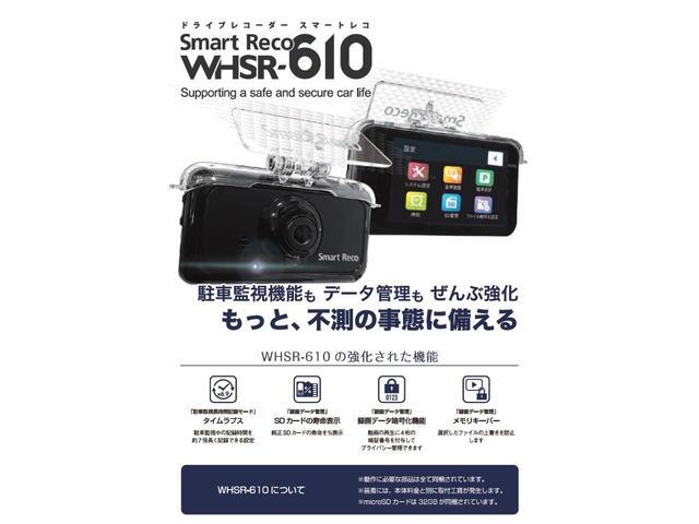 G・ターボパッケージ 純正ギャザズメモリーインターナビ リアカメラ フルセグ あんしんパッケージ クルーズコントロール ディスチャージヘッドライト パドルシフト VSA スマートキー サイドエアバック 純正14インチアルミ(35枚目)