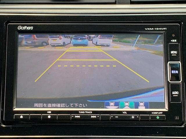 ハイブリッドZ ホンダセンシング ギャザズメモリーナビ リアカメラ フルセグテレビ対応 音声タイプETC付き LEDヘッドライト オートライト コンビシート シートヒーター スマートキー 純正16インチアルミホイール(9枚目)