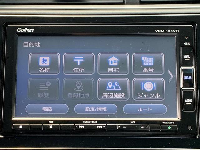 ハイブリッドZ ホンダセンシング ギャザズメモリーナビ リアカメラ フルセグテレビ対応 音声タイプETC付き LEDヘッドライト オートライト コンビシート シートヒーター スマートキー 純正16インチアルミホイール(10枚目)